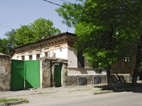 Rostov-on-Don, Komsomolskaya st, house 14. Apartment house