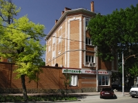 Rostov-on-Don, Komsomolskaya st, house 24. Apartment house
