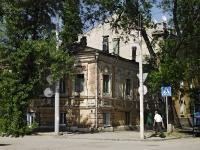 Ростов-на-Дону, Комсомольская ул, дом 44