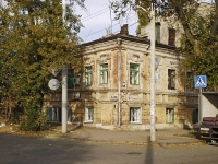 Rostov-on-Don, Komsomolskaya st, house 44. Apartment house