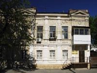 Ростов-на-Дону, улица 18-я линия, дом 5. многоквартирный дом