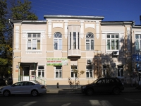 Rostov-on-Don, 18th Liniya st, house 9. office building