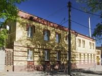 顿河畔罗斯托夫市, 学院 РСЭИ, Ростовский социально-экономический институт, 16th Liniya st, 房屋 7В