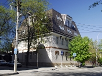 Rostov-on-Don, 16th Liniya st, house 9. office building