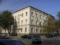 Ростов-на-Дону, улица 16-я линия, дом 2. органы управления