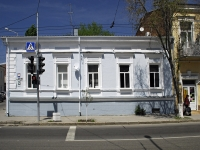 Rostov-on-Don, 14th Liniya st, house 1. Apartment house