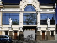 Rostov-on-Don, 14th Liniya st, house 5. office building