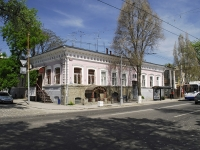 Rostov-on-Don, 12th Liniya st, house 1. office building