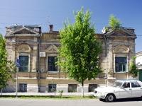 Rostov-on-Don, st 12th Liniya, house 17. Apartment house