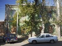 Rostov-on-Don, st 12th Liniya, house 51. office building