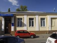 Rostov-on-Don, st 12th Liniya, house 4. office building