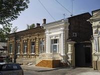Rostov-on-Don, st 12th Liniya, house 6. office building