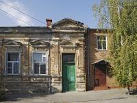 Rostov-on-Don, st 12th Liniya, house 10. Apartment house