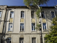 Rostov-on-Don, st 12th Liniya, house 14. Apartment house
