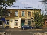 Rostov-on-Don, st 12th Liniya, house 33. Apartment house