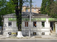 Rostov-on-Don, 10thLiniya st, house 1. beauty parlor