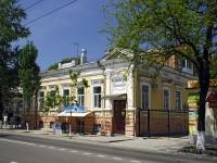 Ростов-на-Дону, улица 8-я линия, дом 1. магазин
