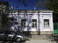 Rostov-on-Don, 8th Liniya st, house 5. polyclinic