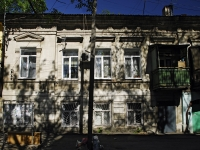 Rostov-on-Don, 8th Liniya st, house 7. Apartment house