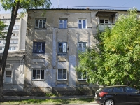 Rostov-on-Don, st 6th Liniya, house 4. Apartment house