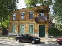 Rostov-on-Don, st 6th Liniya, house 24. office building