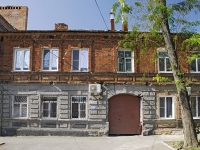 Rostov-on-Don, st 6th Liniya, house 44. Apartment house