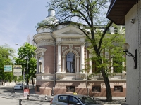 Rostov-on-Don, 5th Liniya st, house 1. dental clinic