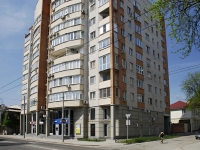 Ростов-на-Дону, улица 4-я линия, дом 2. многоквартирный дом