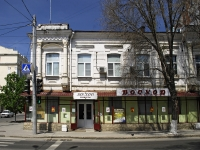 Ростов-на-Дону, улица 2-я линия, дом 1. магазин