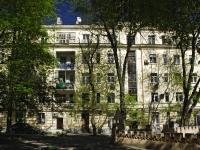 Ростов-на-Дону, улица 2-я линия, дом 4. многоквартирный дом