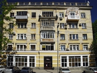 Rostov-on-Don, 2nd Liniya st, house 12. Apartment house