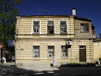 Rostov-on-Don, 2nd Liniya st, house 13. Apartment house