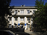Rostov-on-Don, st 2nd Liniya, house 19. Apartment house