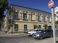 Rostov-on-Don, st 2nd Liniya, house 2. governing bodies