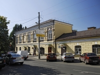 Rostov-on-Don, 2nd Liniya st, house 2. governing bodies