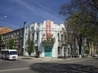 Rostov-on-Don, Verkhnenolnaya st, house 1. printing-office