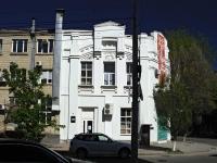 Rostov-on-Don, st Verkhnenolnaya, house 1. printing-office