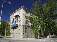 Rostov-on-Don, st Verkhnenolnaya, house 7. Apartment house