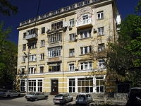 Rostov-on-Don, st Verkhnenolnaya, house 11. Apartment house