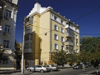 Rostov-on-Don, Verkhnenolnaya st, house 5. Apartment house