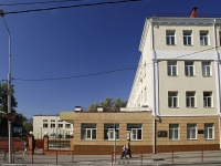 Rostov-on-Don, lyceum №11, Verkhnenolnaya st, house 8