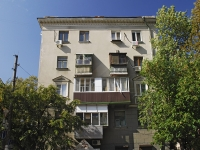 Rostov-on-Don, Verkhnenolnaya st, house 7. Apartment house