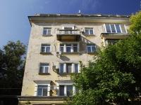 Rostov-on-Don, st Verkhnenolnaya, house 9. Apartment house