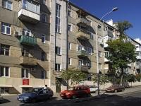 Rostov-on-Don, st Verkhnenolnaya, house 4. Apartment house