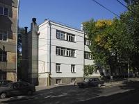 Rostov-on-Don, st Verkhnenolnaya, house 6. hospital