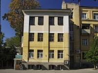 Rostov-on-Don, st Verkhnenolnaya, house 14. Apartment house