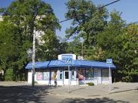 Rostov-on-Don, Verkhnenolnaya st, house 16А. store