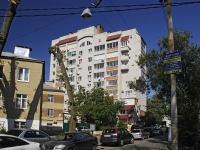 Rostov-on-Don, Verkhnenolnaya st, house 24. Apartment house
