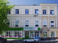 Rostov-on-Don, Mayskaya 1-ya st, house 1. store