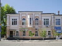 Rostov-on-Don, Mayskaya 1-ya st, house 5. office building